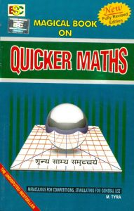 Magical Book on Quicker Maths - Sample First 10 pages